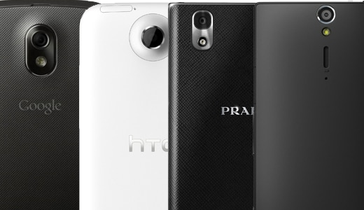Confronto Fotocamera Galaxy Nexus Xperia S Prada 3.0 HTC One X