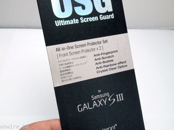 Ultimate-Screen-Guard-for-the-GALAXY-S3 (1)