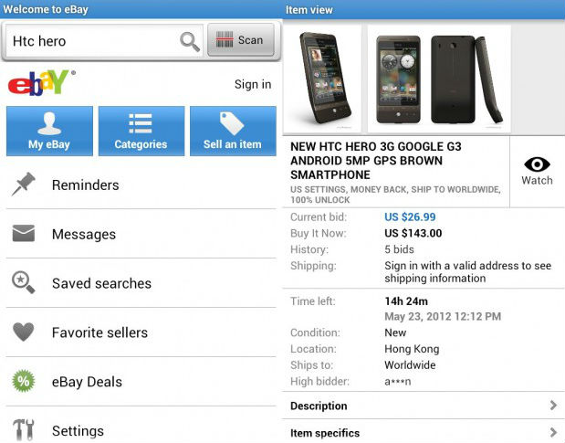 ebay_android-app (1)