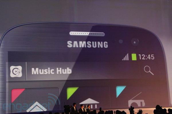 music hub premium