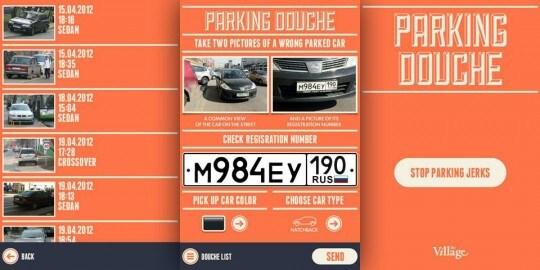 parking-douche-540x270