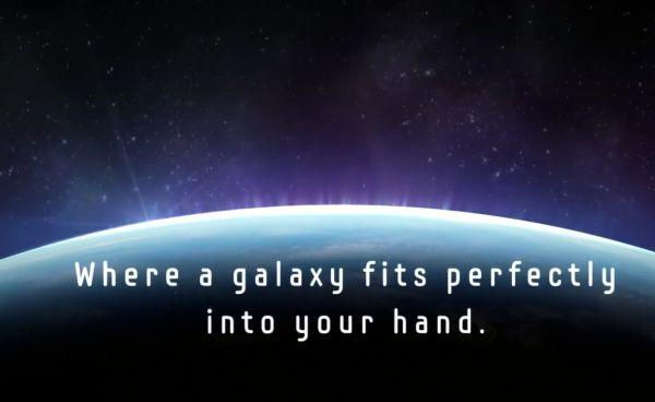 the-next-galaxy-teaser
