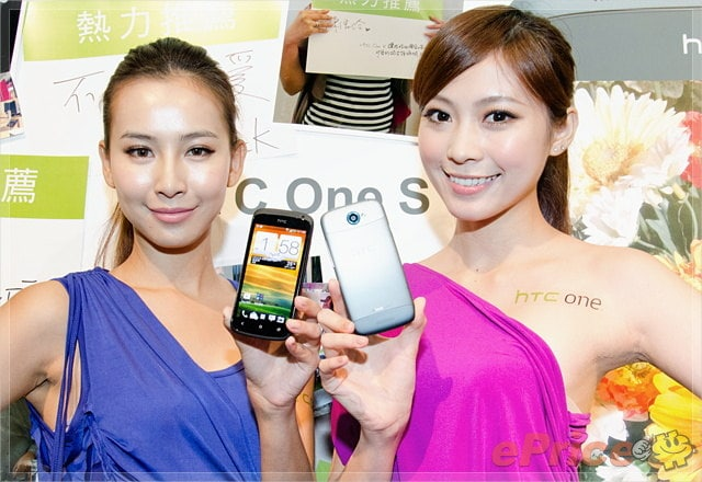 HTC one S in Taiwan con Snapdragon S3 dual-core a 1,7 GHz