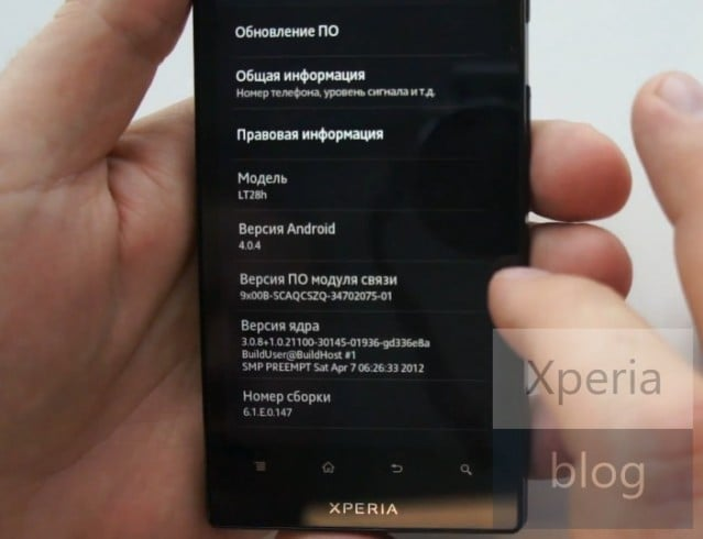 Ice Cream Sandwich in video sul Sony Xperia Ion