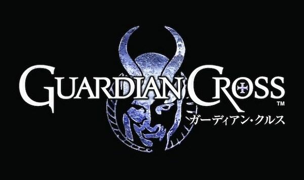 guardiancross_1