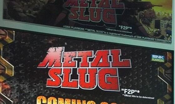 metalslug_1