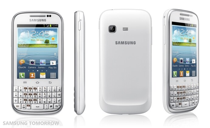 Share-Smarter-with-Samsung-GALAXY-Chat-1