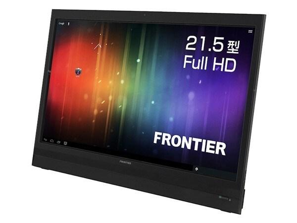 kouziro-ft103-android-tablet