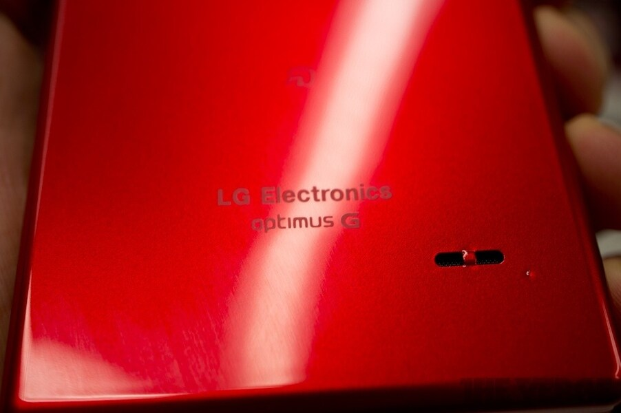 LG Optimus G (21)