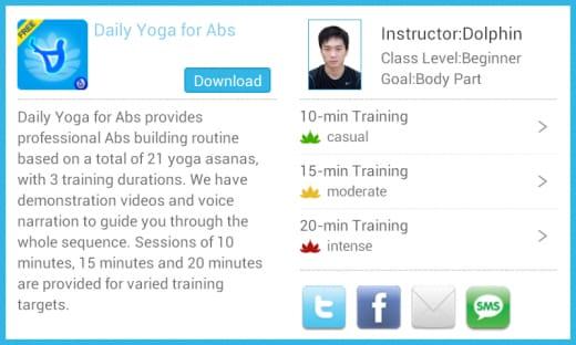 daily yoga (4)