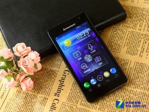 lenovo-reveals-k860-music-phone