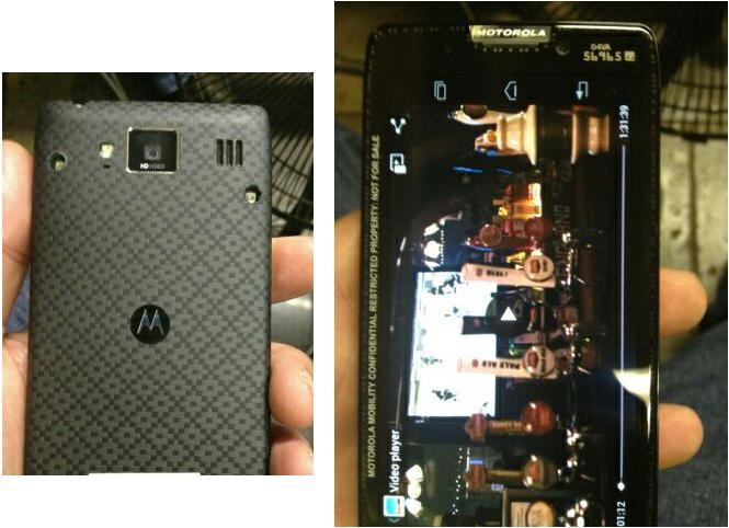 Leaked Motorola Atrix HD