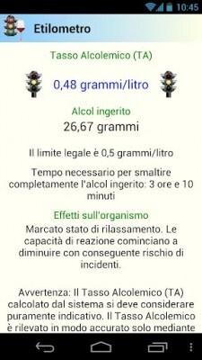 DiWineTaste Mobile (8)
