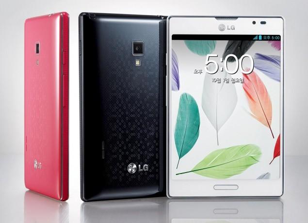 LG-Optimus-Vu-2-II-BIG-Phandrizzle