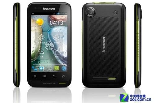 Lenovo-A660-dual-sim-waterproof-Android-ICS-1