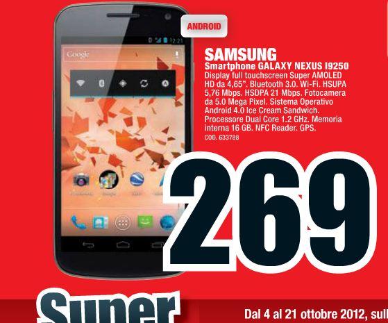 269 dal web il miglior uso del cellulare 1
