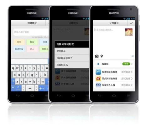 Huawei Honour 2 (10)