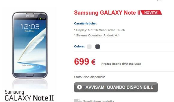 Samsung Galaxy Note II TIM