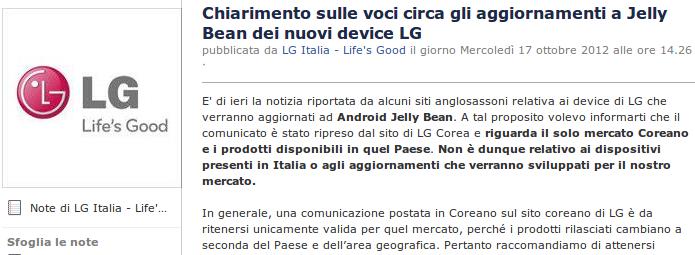 LG chiarisce su Jelly Bean