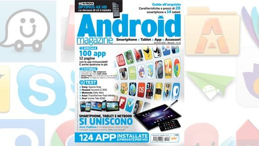 Android Magazine 15