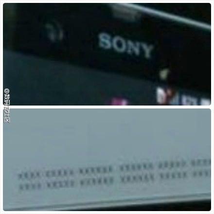 sony-xperia-c660