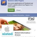 Facebook iOS (1)