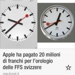 Flipboard iOS (1)