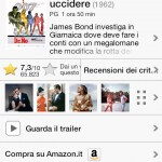 IMDB Android (4)