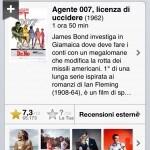IMDB iOS (4)