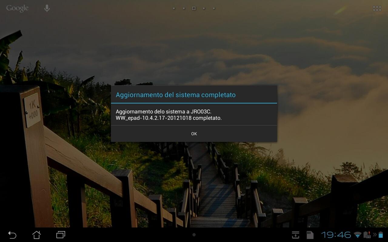 Prime_10.4.2.17_update