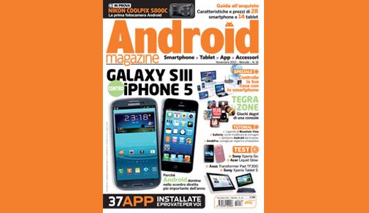 Android Magazine 16