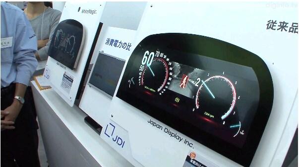 display japan