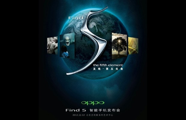 oppo-find-5-event