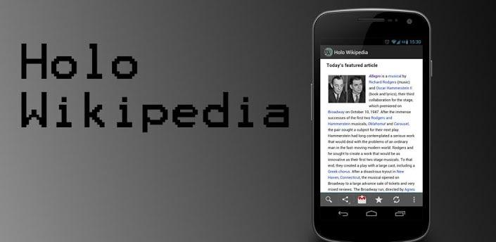 holo wikipedia