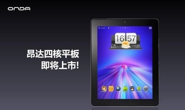 Nuovo tablet Onda V972, con display retina-style, CPU quad-core e Jelly Bean a soli 240$ in Cina