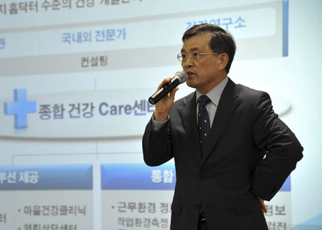 Samsung-appoints-Kwon-Oh-hyun-as-new-CEO
