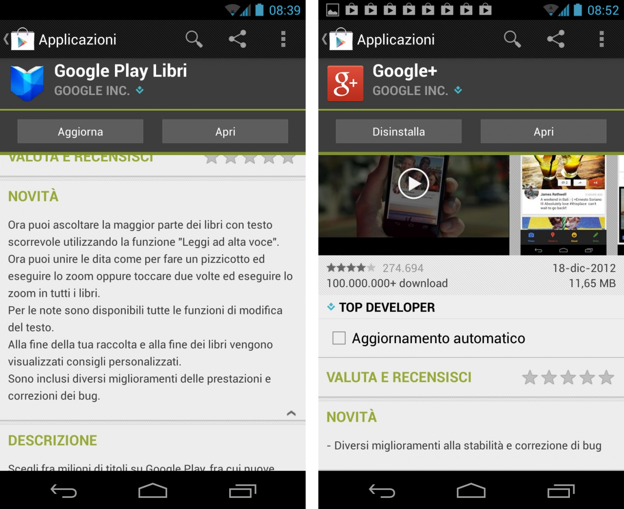 Screenshot_2012-12-19-08-52-32