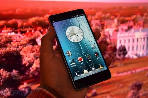 nubia-z5-hands-on2012-12-26-0