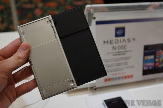 NEC Medias W (1)