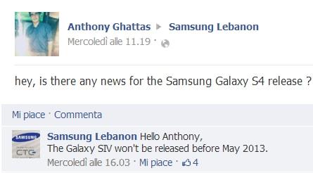galaxy s iv libano