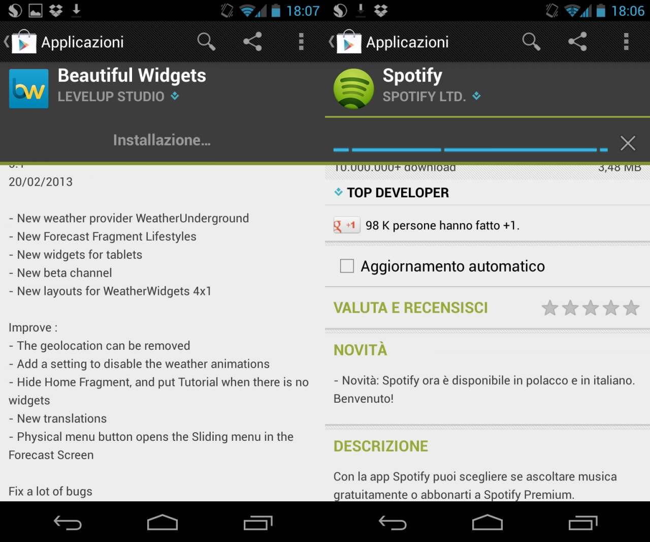 Screenshot_2013-02-20-18-06-50