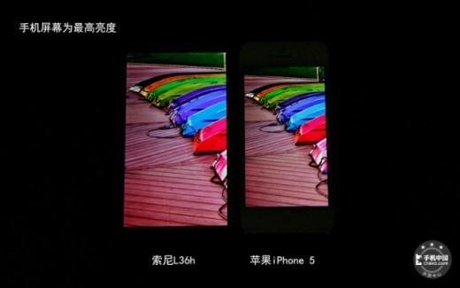 xperia z iphone 5