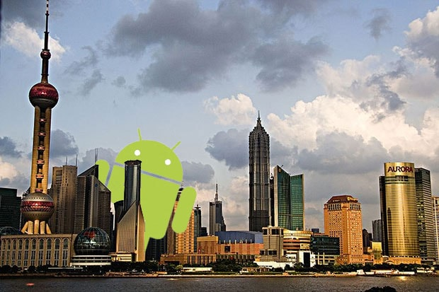 Ministero Cinese contro Android