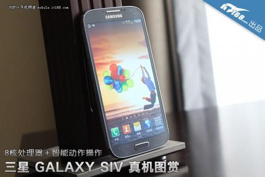 Samsung Galaxy S IV DUOS (19)