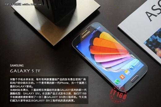 Samsung Galaxy S IV DUOS (2)