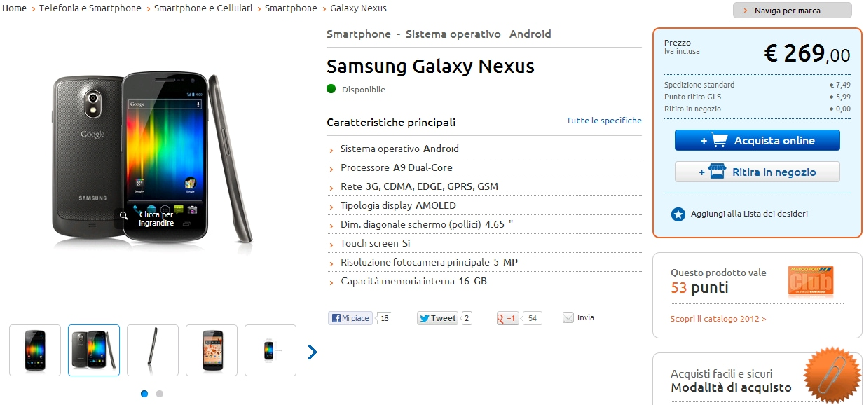 galaxy nexus marcopolo