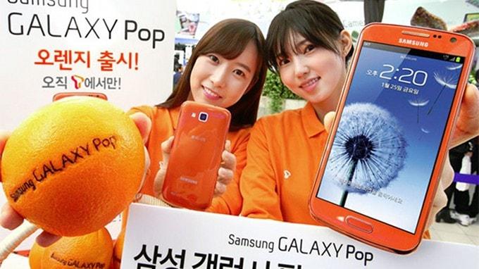 pop-orange-1[1]
