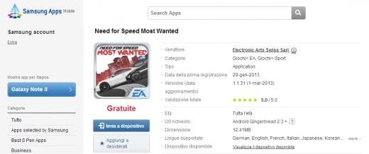 samsungapps header need for speed