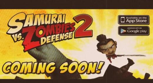 samuraivszombies_defense_2