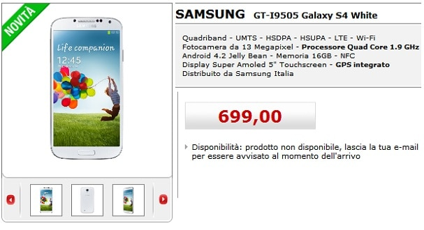 Samsung-Galaxy-S4-Media-World-Online[1]